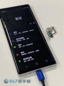 三星NOTE 8的老毛病無法充電尾插不能使用三星手機維修