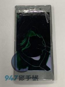 連手機都會被戴綠帽!!?SONY XZP液晶面板破掉流出綠綠的液體啦!!SONY 手機維修