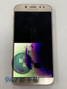 皮套炸裂!!摔機三星J7 PRO 螢幕出現詭異的紫色斑蚊!! 三星面板維修