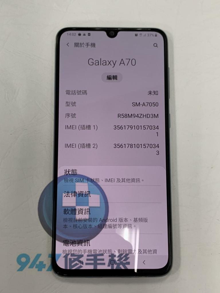 A70手機維修-面板維修-電池更換05