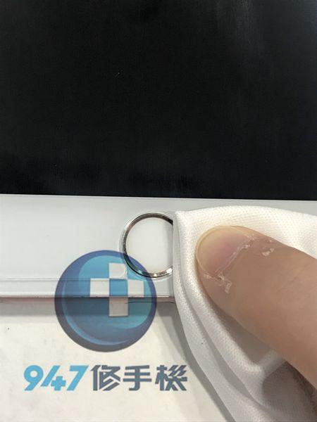 Iphone-HOME鍵-返回鍵清潔--手機清潔殺菌