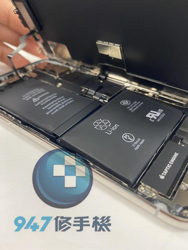 IX手機維修_面板更換_電池更換04