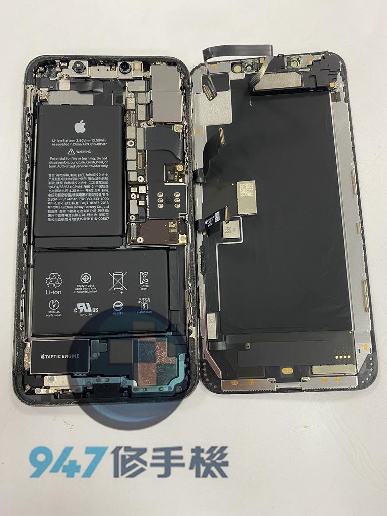 IXS MAX手機維修_面板更換_電池更換03