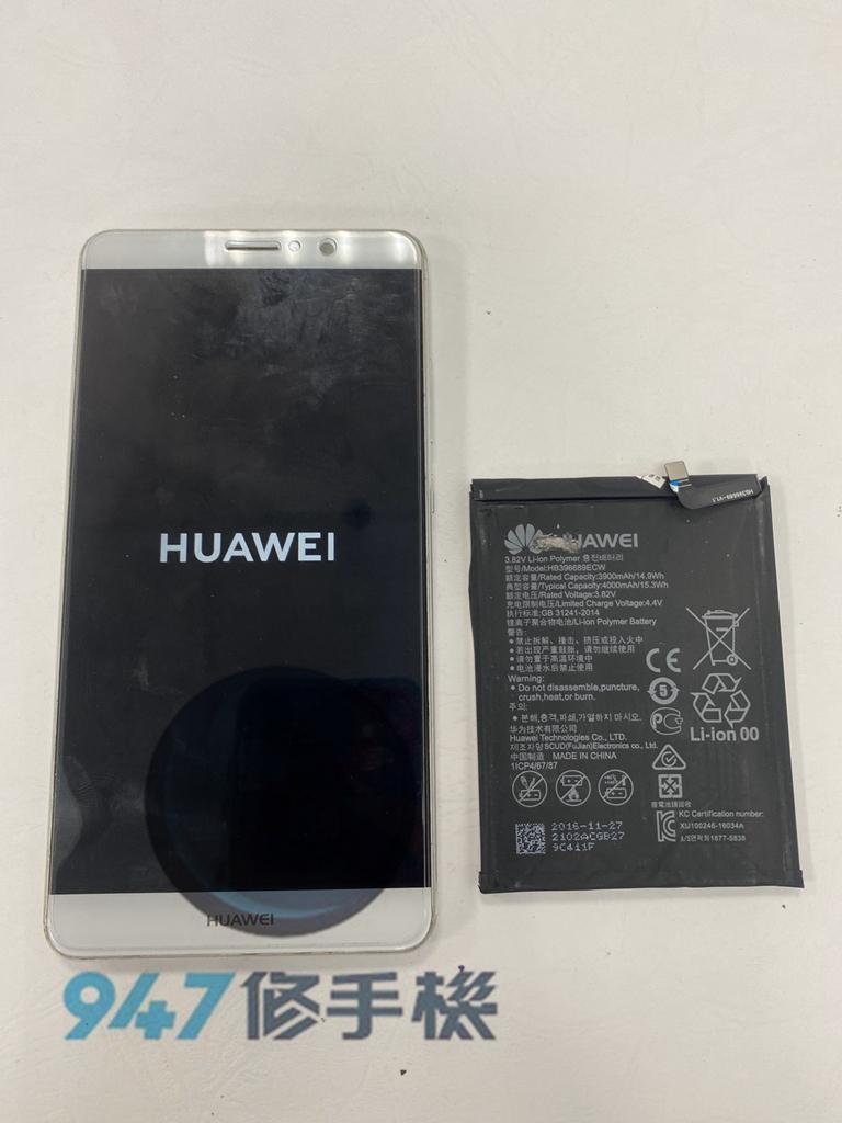 NOVA3I手機維修_電池更換_面板更換05