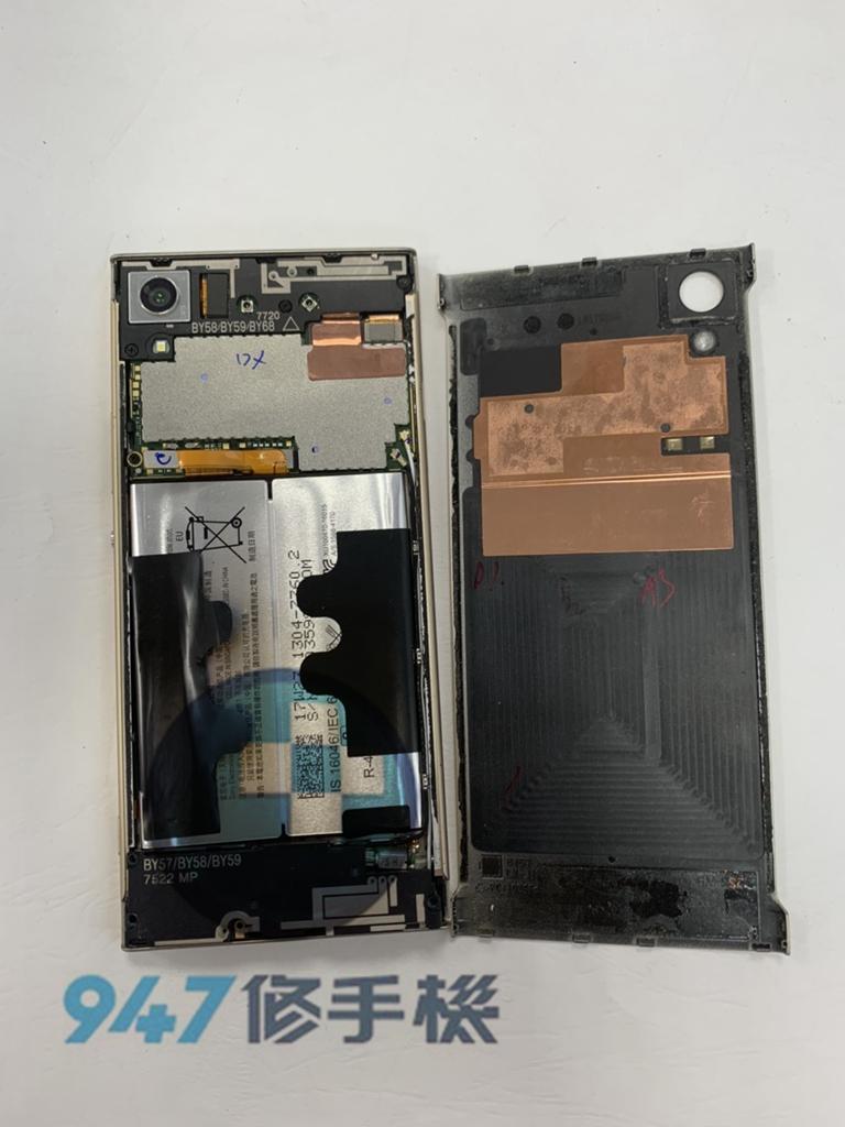 SONY XA1手機維修_電池更換_尾插更換02