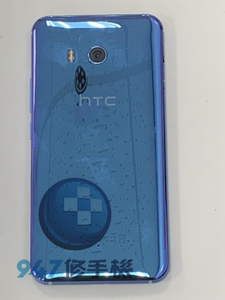 HTC U11手機維修_電池更換_面板更換01