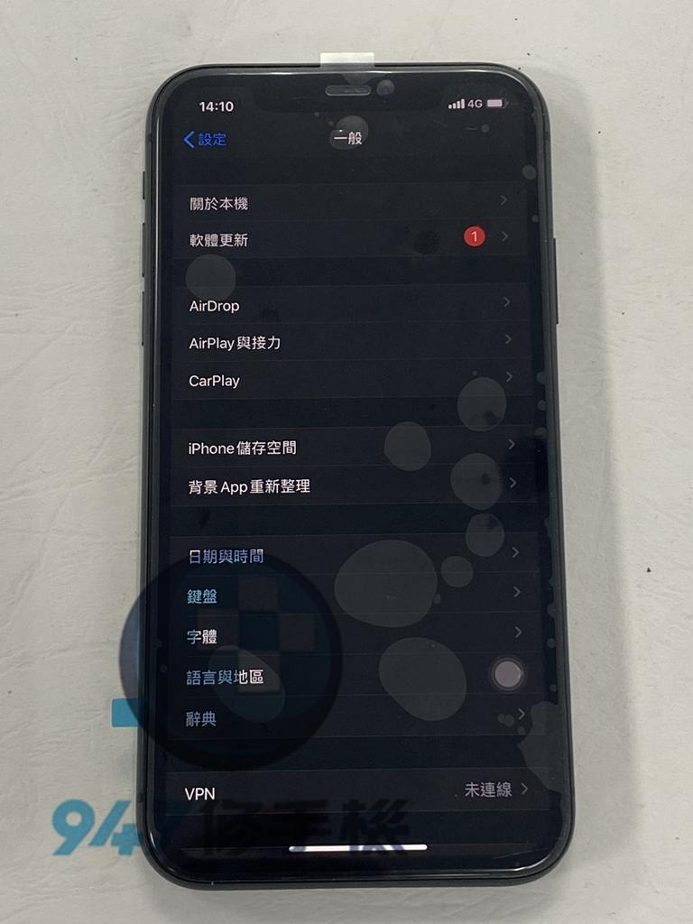 IPHONE 11手機維修_電池更換_面板更換04