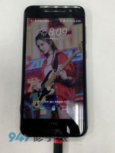 螢幕很容易黑屏的HTC A9 看來是電池搞的鬼!! HTC 手機維修