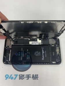 充電都沒反應的iphone 7+ 但是爾偶又能充!!不能充電的手機 iphone手機維修