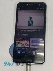 追劇到一半手機突然不能開機的真低痛苦!! HTC U11手機維修