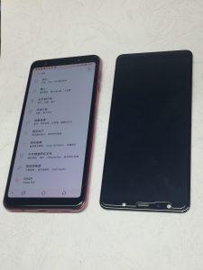 SAMSUNG A7 2018和女友吵架摔機後黑屏 三星手機維修