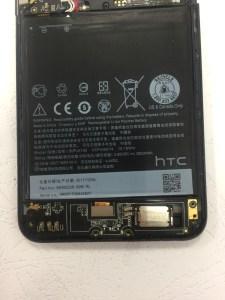 老闆我的HTC E9怎麼充一整夜都沒有充飽,最後還沒電了!HTC手機維修