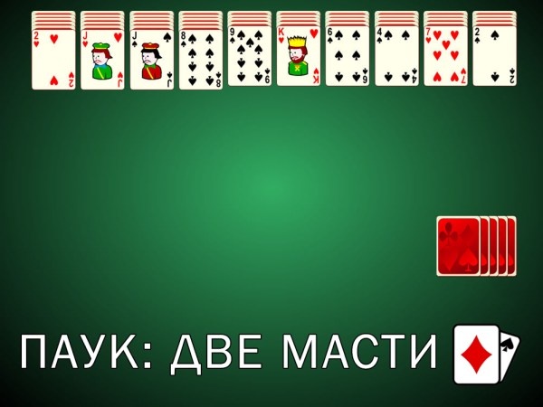 Онлайн игра Пасьянс Паук: Две масти (Solitaire Spider: Two ...