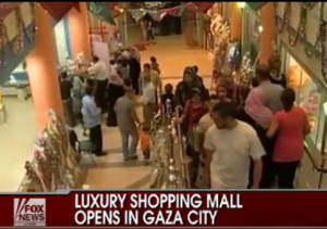 Image result for pics of gazan villas and malls
