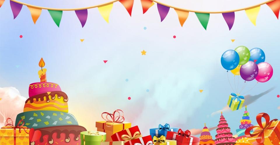birthday invitation card birthday birthday party