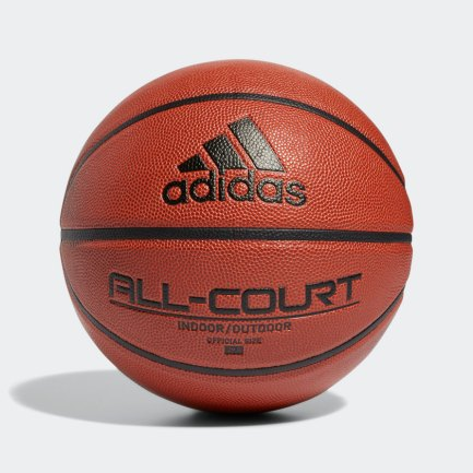All Court 2.0 Basketball