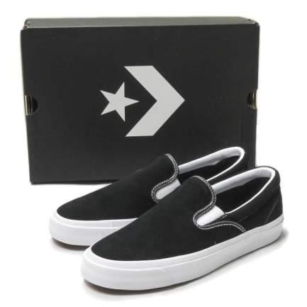 One Star CC Pro Suede Slip in Black/White