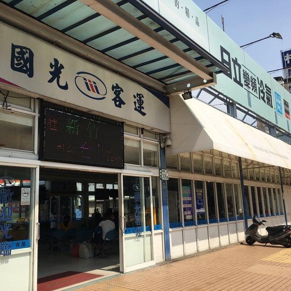 國光客運高雄站 Kuo-Kuang Motor Transport Kaohsiung Sta. - 180 visitors