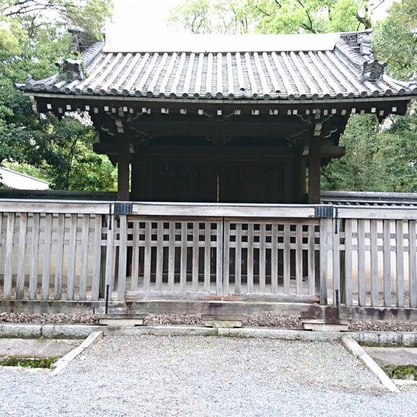 桂宮邸跡 - 京都市の史跡