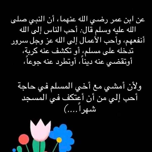 Photos At الجهراء القصر مدرسة ام البراء بنت صفوان Middle