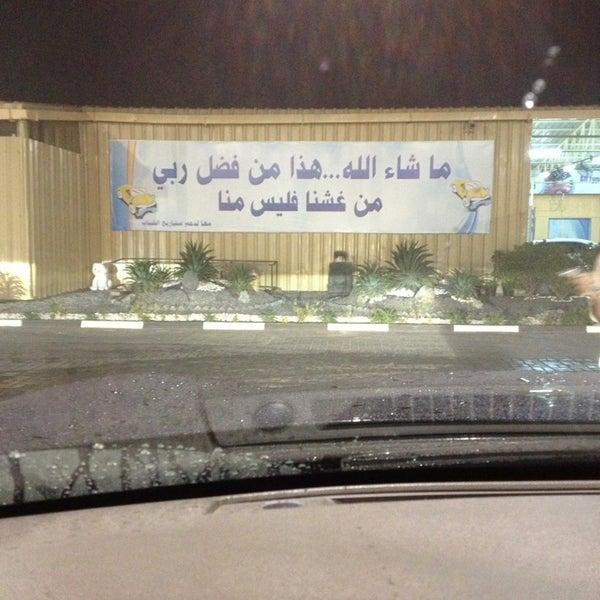 Photos At Al Ghawas Station محطة الغواص 4 Tips From 54 Visitors