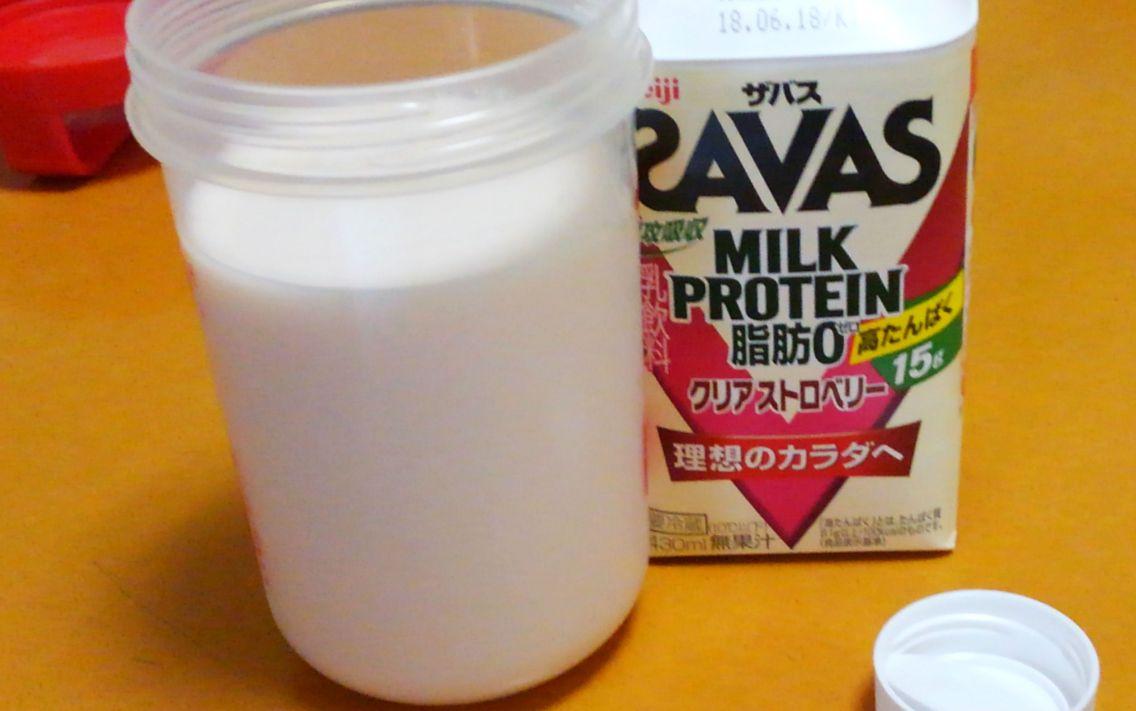 ザバス_ミルクプロテイン クリアストロベリーの色