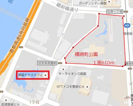 両国テラスと東京都慰霊堂横網町公園