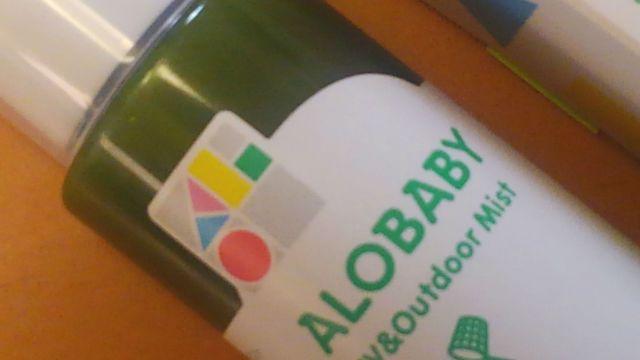 alobabyUVアウトドアスプレーlogo