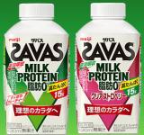 ザバス ミルクプロテイン|株式会社 明治