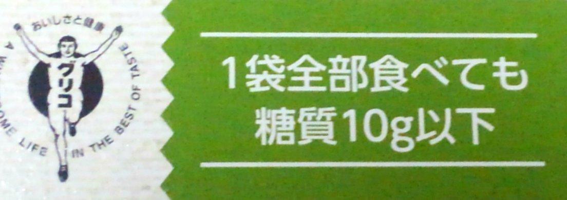 SUNAO_ビスケット糖質10g以下