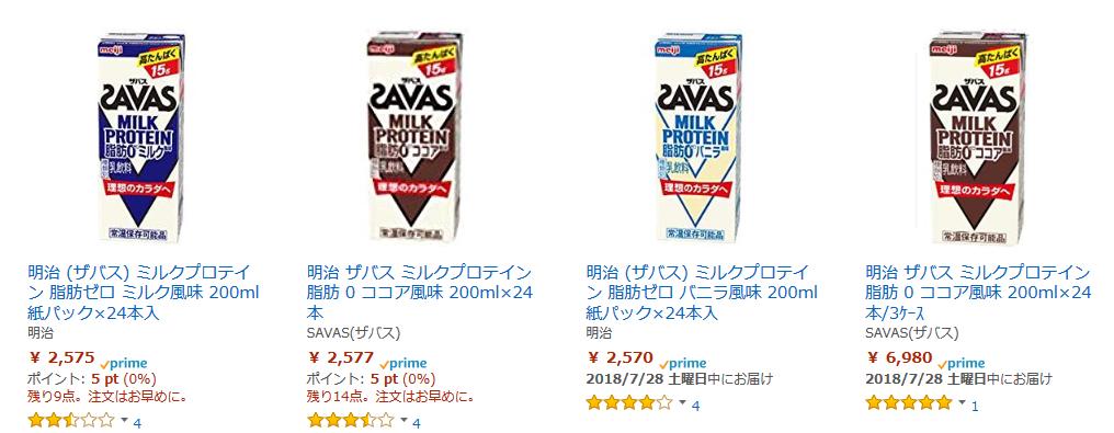 Amazon.co.jp ザバス ミルクプロテイン