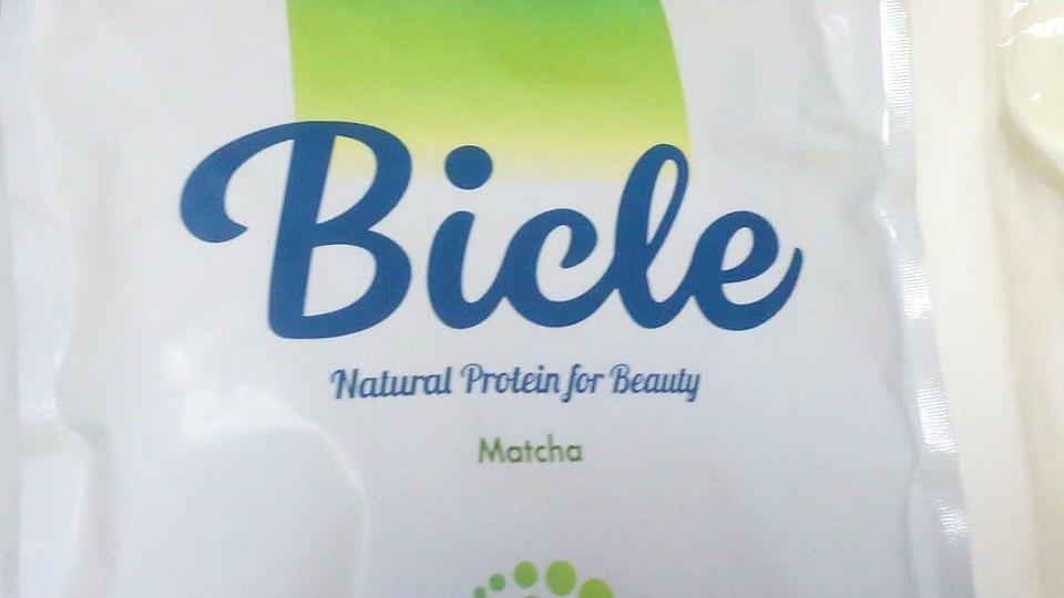 ビクル美容プロテイン-パッケージロゴ