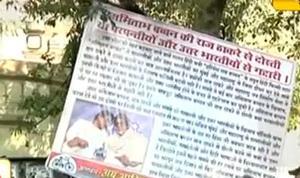 Amitabh-Bachchans-friendship-with-Raj