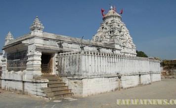Rajiv Lochan Temple