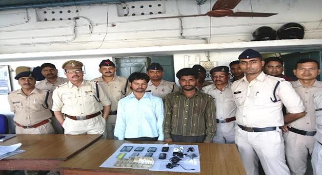 bhatgaon police-surajpur
