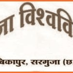 SUrguja-University-Ambikapur-Result-2014