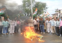 In the case of Ram Mngtu Congress protests, surguja_ambikapur_congress