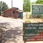 Khtwabarther Village , Balrampur