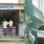 bhatgaon_chori