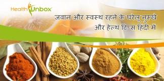 healthunbox.com