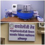 now-corona-samples-will-be-investigated-in-ambikapur-report-will-come-in-a-few-hours