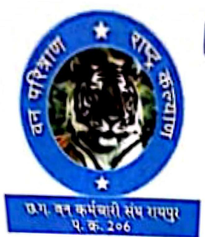 forest-worker-protest-in-chhattisgarh
