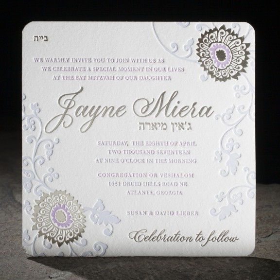 Finley by Smock, abstract floral foil and letterpress mitzvah invitation, lavender and silver color palette, rounded corners