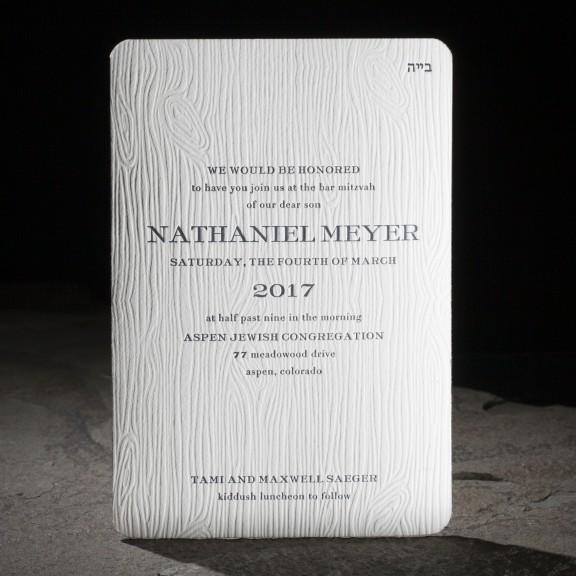 Montrose by Smock, Modern woodgrain mitzvah invitation