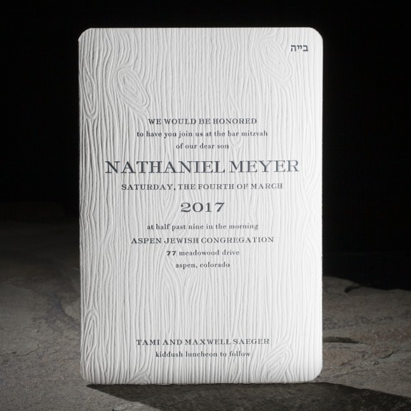 Montrose by Smock, woodgrain mitzvah invitation with rounded corners, letterpress printing and clean typesetting