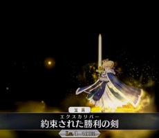 artoria-new-noble_phantasm