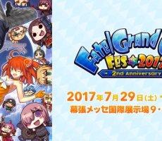 Fate/Grand Order Fes. 2017 ~2nd Anniversary~