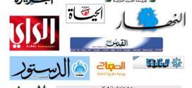 ابرز ما تناولته الصحف العربية 27-11-2016