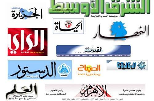 عناوين الصحف العربية – الاثنين 19-06-2017